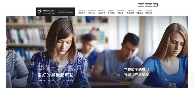 網頁設計新案例