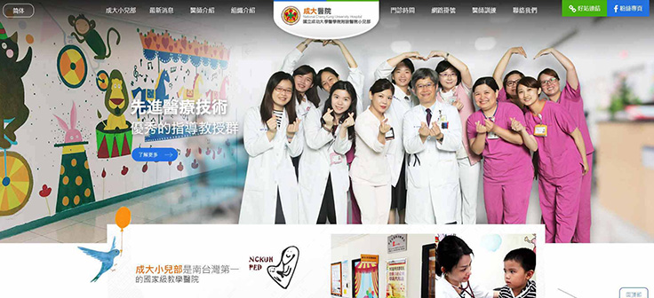 seo關鍵字廣告